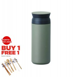 Kinto Travel Tumbler 500ml Khaki Ready Stock Wearinasia