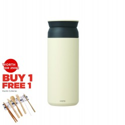 Kinto Travel Tumbler 500ml WHITE Ready Stock Wearinasia